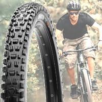 MTB - Gravel - XC Tyres